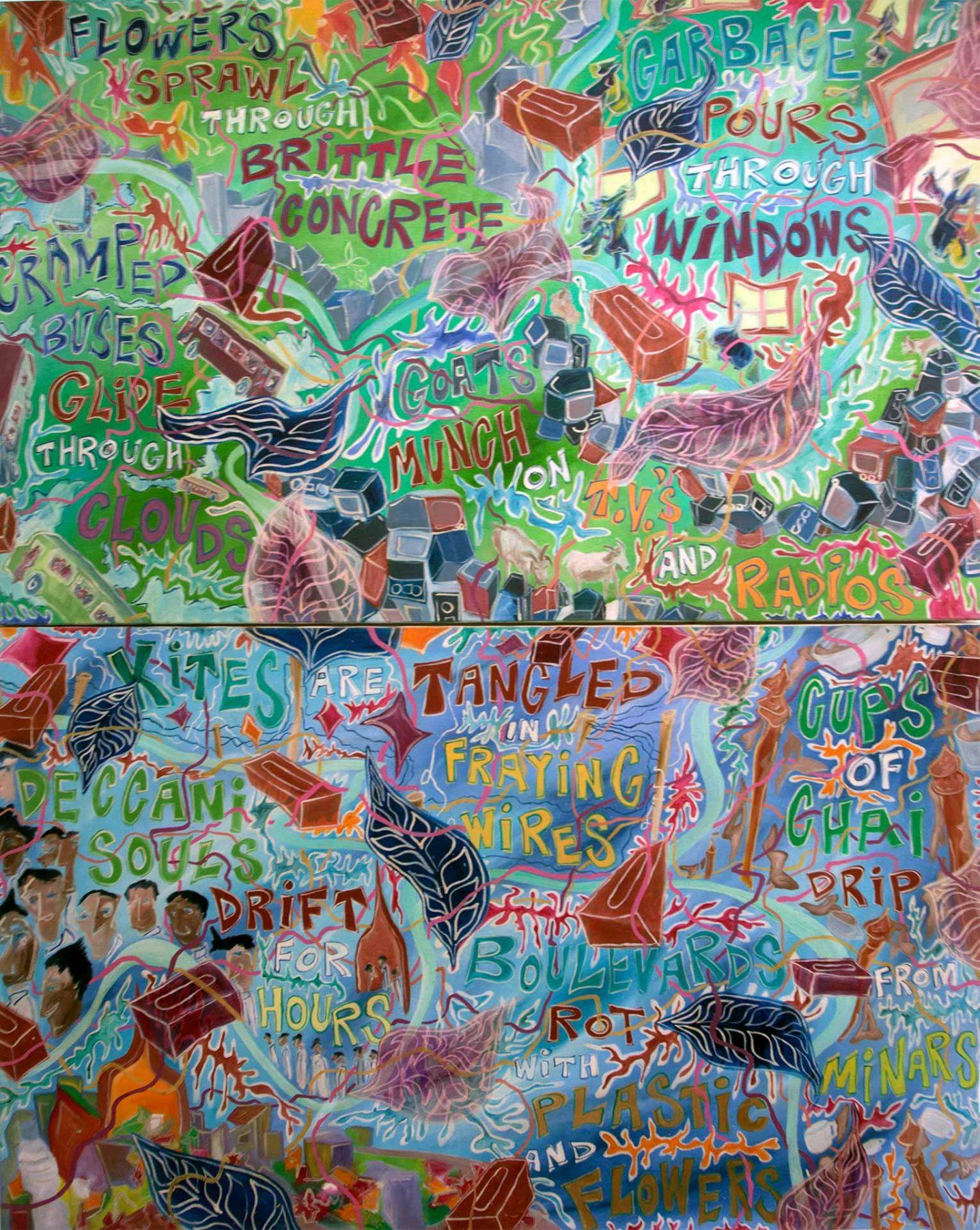 Deccani Souls (2007) oil on canvas (2 panels) 1.52H x 1.22W meters