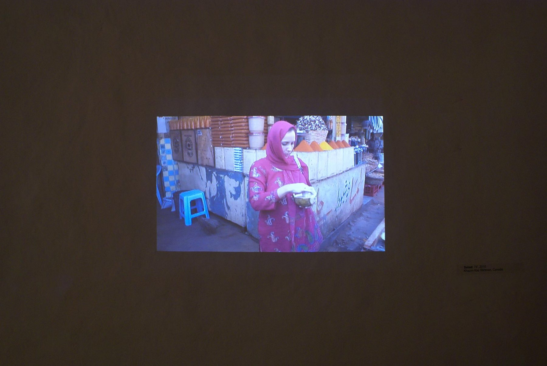 Salaat, video, detail 2 (2011) mixed media installation