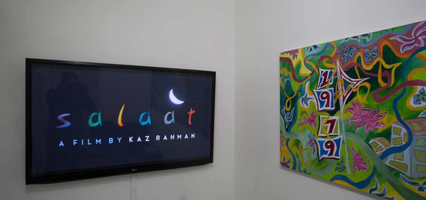 Cinematic Landscapes, installation, view 6