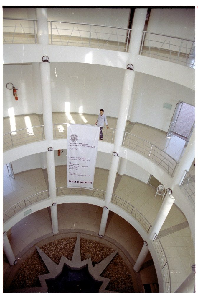 Flood in the Sky, interior rotunda, view 2